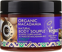 Perfumería y cosmética Soufflé corporal con aceite de macadamia - Planeta Organica Organic Macadamia Natural Body-Souffle