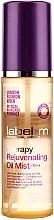 Perfumería y cosmética Bruma aceite para cabello rejuvenecedor sin sulfatos - Label.m Therapy Rejuvenating Radiance Oil