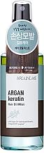 Perfumería y cosmética Bruma para cabello con argán y queratina - Welcos Around Me Argan Keratin Hair Oil Mist