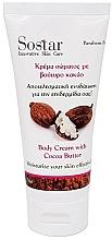 Perfumería y cosmética Crema corporal con aceite de cacao - Sostar Focus Moisturizing Body Cream With Cocoa Butter
