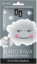 Perfumería y cosmética Mascarilla facial con carbón activo y extracto de acerola - AA Bubble Mask Cleansing Face Mask