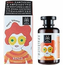 Perfumería y cosmética Gel de ducha infantil para cuerpo y cabello con extracto de mandarina y miel - Apivita Babies & Kids Natural Baby Kids Hair & Body Wash With Honey & Tangerine