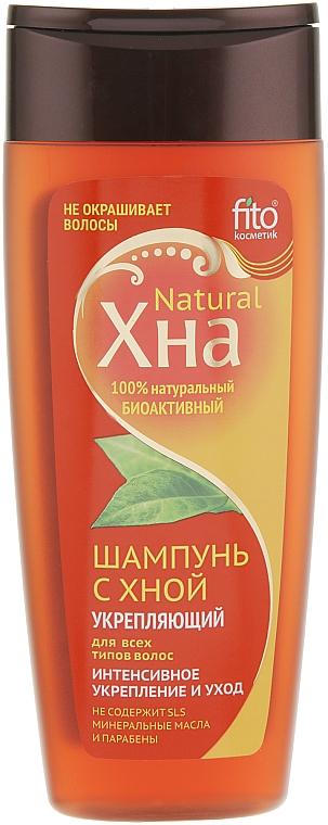 Champú reafirmante a base de henna enriquecido con bioaceite de semillas de granada - Fito coametica Henna Natural