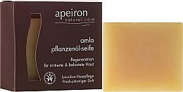 Perfumería y cosmética Jabón en barra con aceites naturales - Apeiron Amla Plant Oil Soap