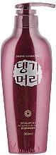 Perfumería y cosmética Champú para cuero cabelludo normal y seco con mentol - Daeng Gi Meo Ri Shampoo For Normal To Dry Scalp