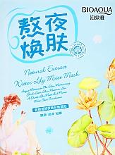Perfumería y cosmética Mascarilla facial hidratante con extracto de lirio de agua amarillo - BioAqua Natural Extract Mask