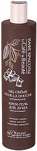 Perfumería y cosmética Gel crema de ducha natural con extracto de cacao, aceite de patchouli y leche de coco - Le Cafe de Beaute Nutritious Cream Shower Gel