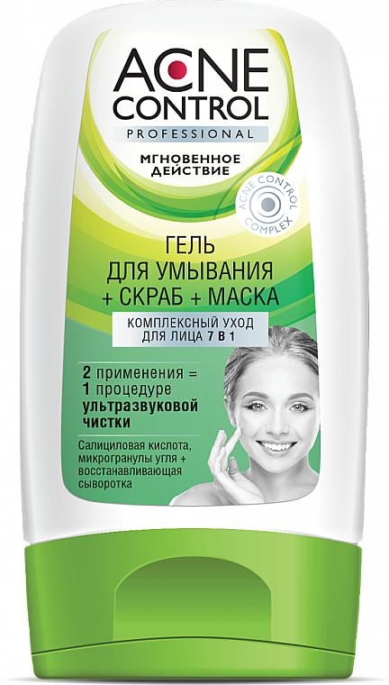 Gel de cuidado facial 7en1 - Fito cosmetica Acne Control Professional