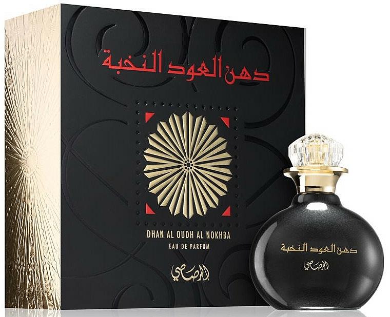 Rasasi Dhan Al Oudh Al Nokhba - Eau de parfum