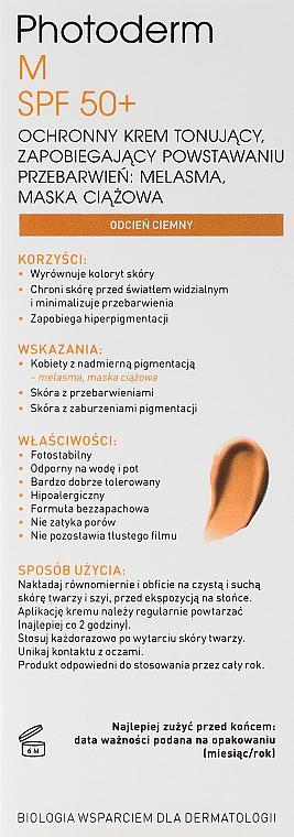 Crema protectora solar con extracto de regaliz para pieles hiperpigmentadas - Bioderma Photoderm M SPF 50+ — imagen N3
