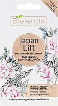 Perfumería y cosmética Mascarilla facial con péptidos de arroz y proteínas de seda - Bielenda Japan Lift Revitalising Anti-Wrinkle Face Mask