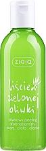 Perfumería y cosmética Gel exfoliante para rostro, cuerpo y manos con hojas de aceituna verde - Ziaja Olive Leaf peeling