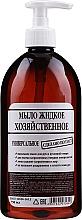 Perfumería y cosmética Jabón líquido universal con aceite de limón - Fratti