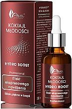 Perfumería y cosmética Cóctel rejuvenecedor facial con ácido hialurónico y pantenol - Ava Laboratorium Hydro Boost