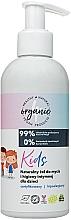 Perfumería y cosmética Gel infantil hipoalergénico de ducha e higiene íntima - 4Organic Kids