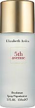 Desodorante spray - Elizabeth Arden 5th Avenue  — imagen N1