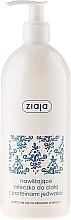 Perfumería y cosmética Leche corporal con proteínas de seda - Ziaja Body Milk