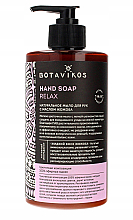 Perfumería y cosmética Jabón de manos líquido con aceite de jojoba, Relax - Botavikos Relax Hand Soap