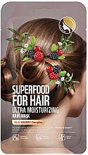 Perfumería y cosmética Mascarilla capilar hidratante con extracto de mora - Superfood For Skin Blackberry Fabric Hair Mask