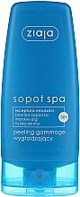 Perfumería y cosmética Peeling gomagge facial con algas marinas, aceite de canola e hidro retinol - Ziaja Sopot Spa Peeling Gommage