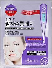 Perfumería y cosmética Parches reafirmantes para líne de sonrisa con colágeno hidrolizado, adenosina e hialuronato de sodio - Mediheal E.G.T Timetox Gel Smile-Line Patch