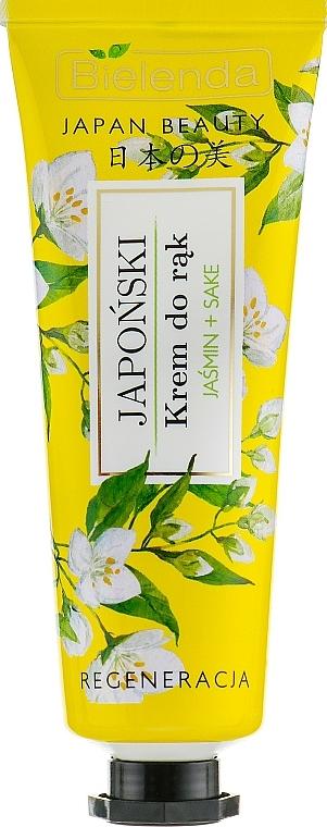 Crema de manos con extracto de jazmín y aceite de almendras dulces - Bielenda Japan Beauty Hand Cream