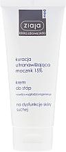 Perfumería y cosmética Crema de pies ultrahidratante con 15% urea para pieles muy secas - Ziaja Med Ultra-Moisturizing with Urea 15%