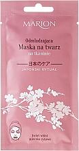 Perfumería y cosmética Mascarilla facial hidratante con flor de cerezo y leche de arroz - Marion Japanese Ritual Rejuvenating Fabric Mask