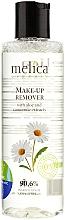 Perfumería y cosmética Desmaquillante facial con extracto de aloe y camomila - Melica Organic Make-Up Remover