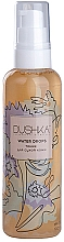 Perfumería y cosmética Tónico facial con jugo de aloe vera - Dushka