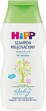 Perfumería y cosmética Champú hipoalergénico para bebés con aceite de almendras - Hipp BabySanft Sensitive Shampoo