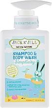 Perfumería y cosmética Gel de ducha y champú hipoalergénico con extracto de semilla de quinoa - Jack N' Jill Simplicity Shampoo & Body Wash