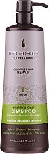 Perfumería y cosmética Champú reparador y nutritivo con aceite de argán y macadamia - Macadamia Professional Nourishing Repair Shampoo