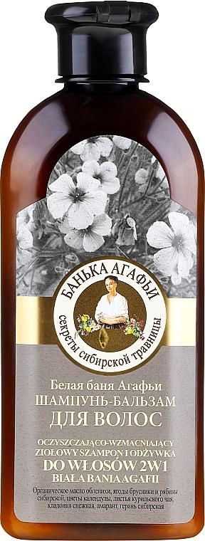 Champú acondicionador tradicional siberiano 100% natural - Las recetas de la abuela Agafia