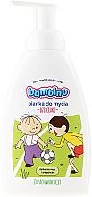 Perfumería y cosmética Espuma de ducha con pantenol y extracto de caléndula - Bambino Foam For Washing