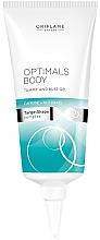 Perfumería y cosmética Gel reafirmante para busto y abdomen con cafeína - Oriflame Optimals Body Tummy and Bust Gel