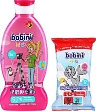 Perfumería y cosmética Bobini Kids Set - Set infantil (gel de ducha y achampú 2en1/330ml + toallitas húmedas/15uds.)