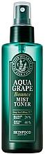 Perfumería y cosmética Tónico facial revitalizante con agua marina y extractos de melissa y aloe - SkinFood Aqua Grape Bounce Mist Toner