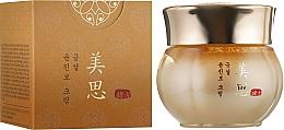 Perfumería y cosmética Crema facial rejuvenecedora con oro y aceite de camelia - Missha Misa Geum Sul Lifting Special Cream