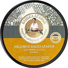 Perfumería y cosmética Jabón de miel para cabello y cuerpo - Las recetas de la abuela Agafia
