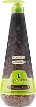 Perfumería y cosmética Acondicionador con aceite de macadamia natural , sin parabenos - Macadamia Natural Oil Moisturizing Rinse