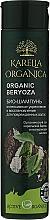 Perfumería y cosmética Bio champú fortalecedor y restaurador con ácido hialurónico - Fratti HB Karelia Organica