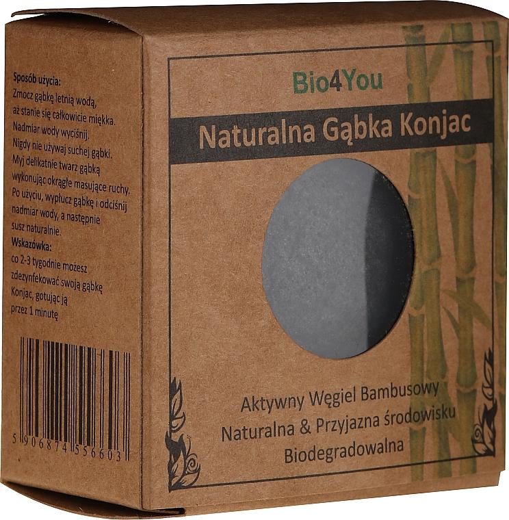 Esponja desmaquillante de planta de Konjac asíatica 100% natural, con carbón activado - Bio4You