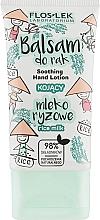 Perfumería y cosmética Loción de manos suavizante con leche de arroz - Floslek Soothing Hand Lotion Rice Milk