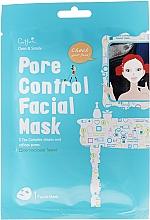 Perfumería y cosmética Mascarilla facial con extracto de camelia y complejo de té - Cettua Pore Control Facial Mask