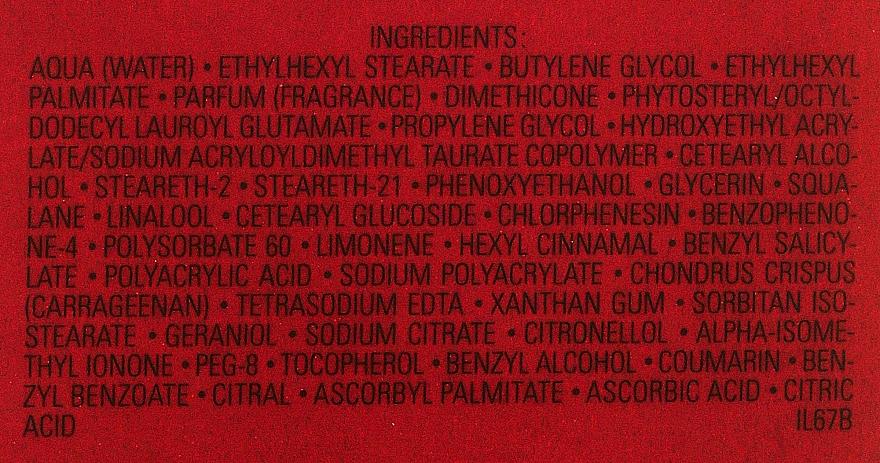 Chanel Allure Sensuelle - Loción corporal perfumada con glicerina — imagen N2