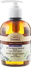 Perfumería y cosmética Gel para higiene íntima calmante con extracto de salvia y alantoína - Green Pharmacy