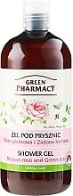 Perfumería y cosmética Gel de ducha con aceite de rosa mosqueta y polifenoles de té verde - Green Pharmacy