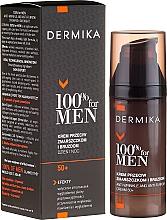 Perfumería y cosmética Crema facial antiedad con aceite de macadamia - Dermika Anti-Wrinkle And Anti-Furrow Cream 50+