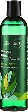 Perfumería y cosmética Champú micelar con aceite de coco y ácido láctico - _Element Basil Strengthening Anti-Hair Loss Shampoo